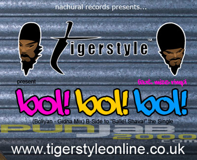 Tigerstyle -