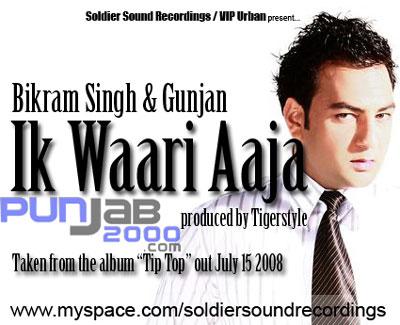 Bikram Singh - Ik Wari Aaja