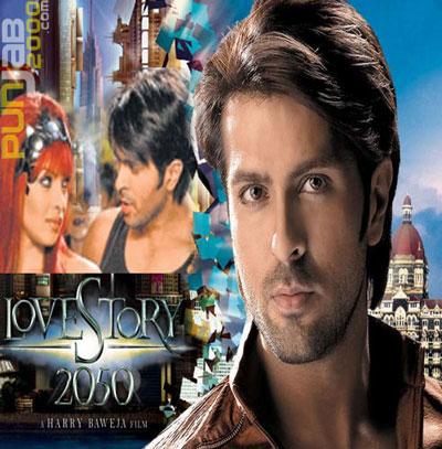 Love Story 2050