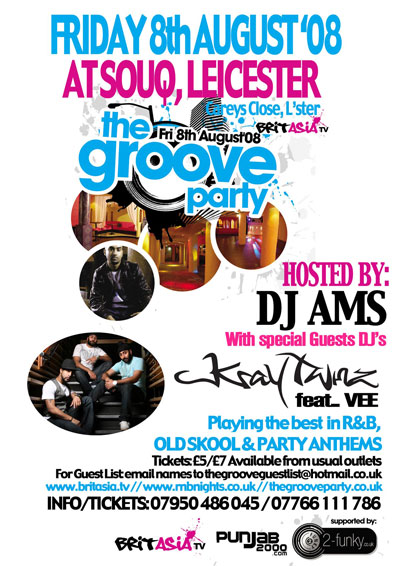 THE GROOVE PARTY