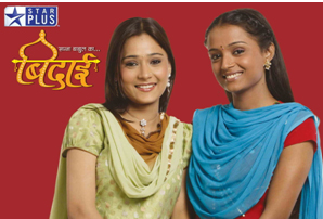 STAR PLUS CONTINUES ITS REIGN AS UNDISPUTED LEADER IN HINDI ENTERTAINMENT IN INDIA