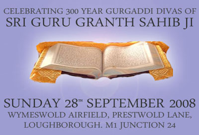 Dhan Dhan Sri Guru Granth Sahib Ji's 300th Gurgaddi Divas