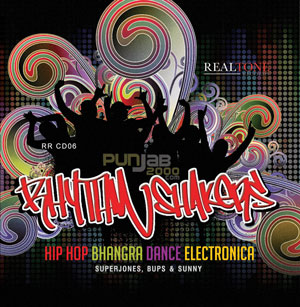 Rhythm Shakers