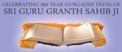 300thGurgaddi