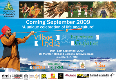 Press launch pictures for Village India & Experience Gujarat 2009 Festival