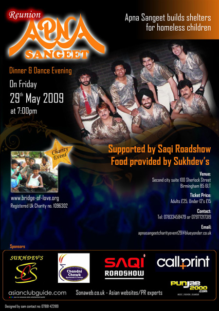 APNA SANGEET REUNION DINNER AND DANCE EVENING CHARITY FOR BRIDGE OF LOVE