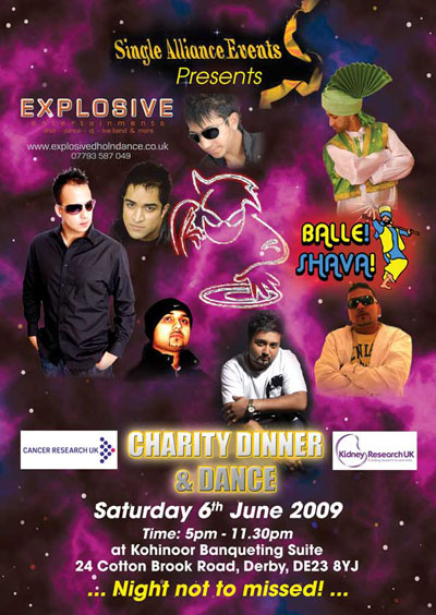 Charity Dinner & Dance Summer '09