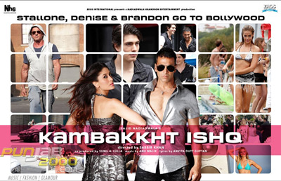 EROS INT. BLOCKBUSTER HIT KAMBAKKHT ISHQ EXCLUSIVELY AVAILABLE ON BOLLYWOOD HITS ON DEMAND SERVICE.