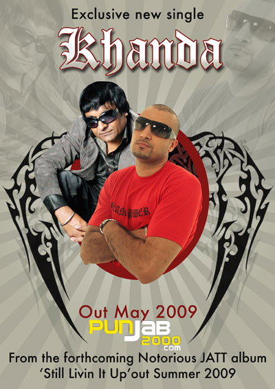 Khanda - Nirmal Sidhu & Notorious Jatt