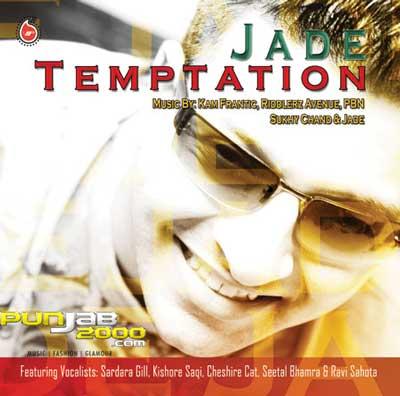 Jade - Temptation