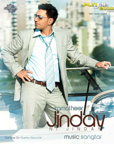 Jinday Ni Jinday Video - Kamal Heer