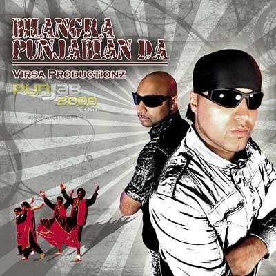 Virsa Productionz - Bhangra Punjabian Da SINGLE OUT NOW