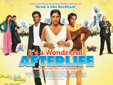 It's a Wonderful Afterlife DVD competition