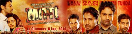 Mitti (2010 Punjabi Fiilm)