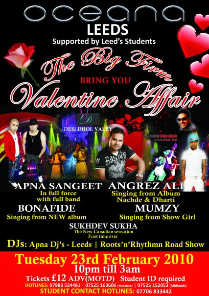 The Big Firm Presents: THE VALENTINE AFFAIR!