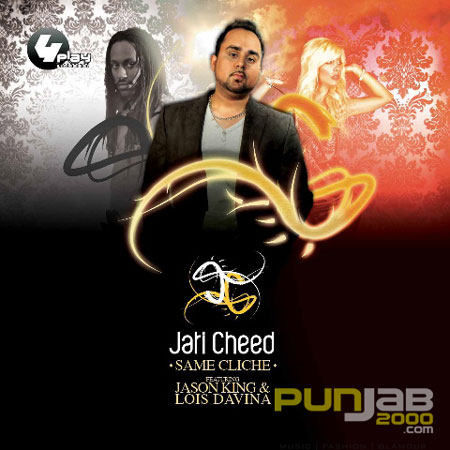 Jati Cheed