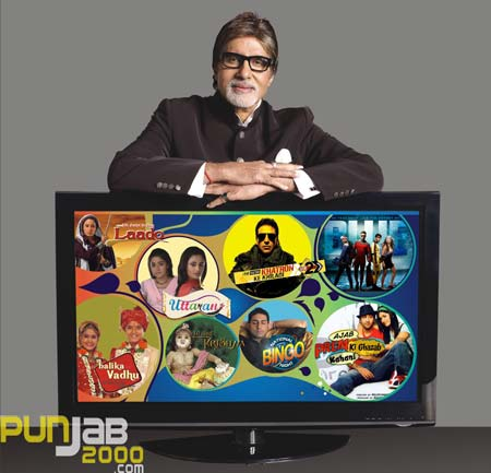 Screen Legend Amitabh Bachchan is set to make Olympic history as London 2012's first Torch Bearer from the Indian film fraternity At The London 2012 Olympic Games (Thurs 26th July).