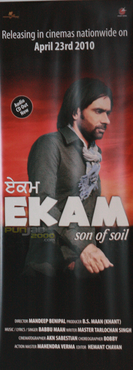 Pictures from Babbu Maan Press Conference For Ekam