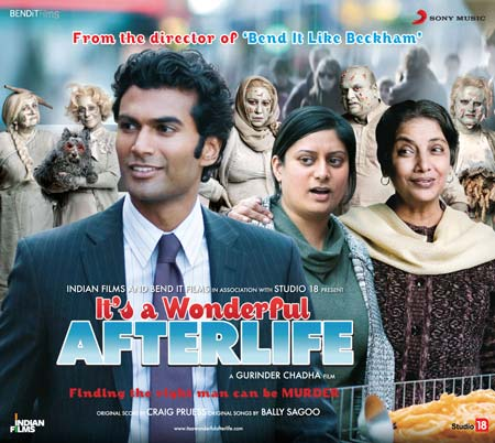 SONY MUSIC ENTERTAINMENT RELEASES SOUNDTRACK OF GURINDER CHADHA'S  IT'S A WONDERFUL AFTERLIFE