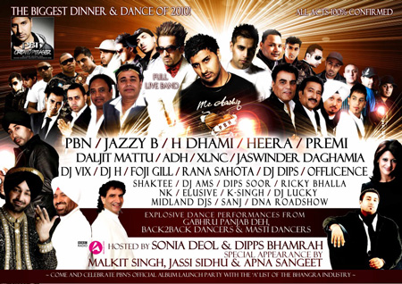 PBN 'Crowd Pleaser' Album Launch Party / Dinner & Dance / Friday 9th July