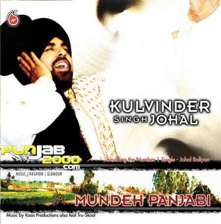 Mundeh Punjabi And Sun Baliyeh Medley - Kulvinder Singh Johal