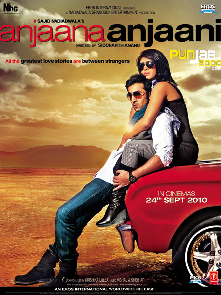Priyanka Chopra loves grooving to the title track of Anjaana Anjaani