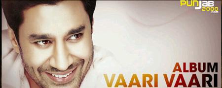 Vaari Vaari - Harbhajan Maan
