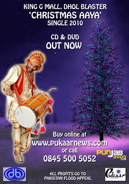 Dhol King G's - CHRISTMAS AAYA single 2010