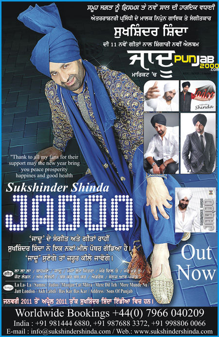 Jadoo - Sukshinder Shinda (Full Video Exclusive)