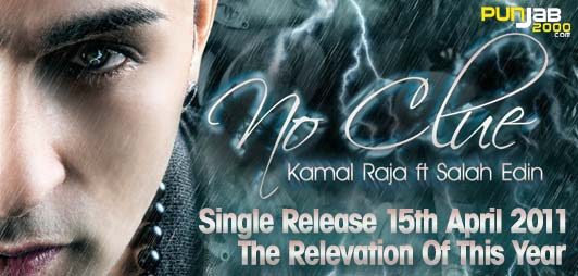 Kamal Raja's first debut single