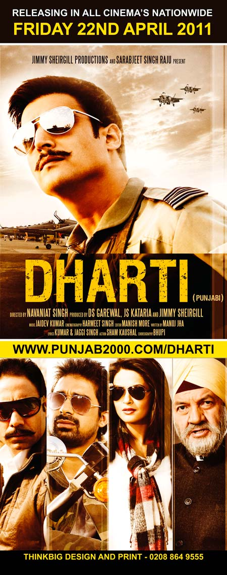 'Dharti' (First Look) Punjabi Movie Ft. Jimmy shergill, ranvijay...