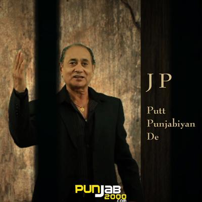 Putt Punjabiyan De by JP