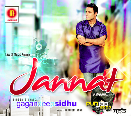 Gagandeep Sidhu's Full length official