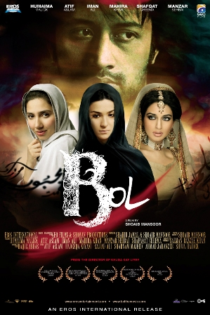 Shoaib Mansoor's - 'Bol' set for an Eid Release