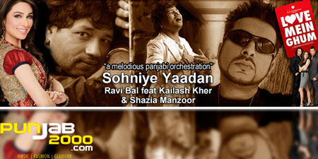 Ravi Bal feat Kailash Kher - Sohniye Yaadan (OUT NOW) Movie Soundtrack