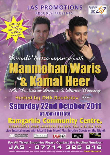 The Diwali Extravaganza Dinner & Dance Live on Stage: Manmohan Waris & Kamal Heer