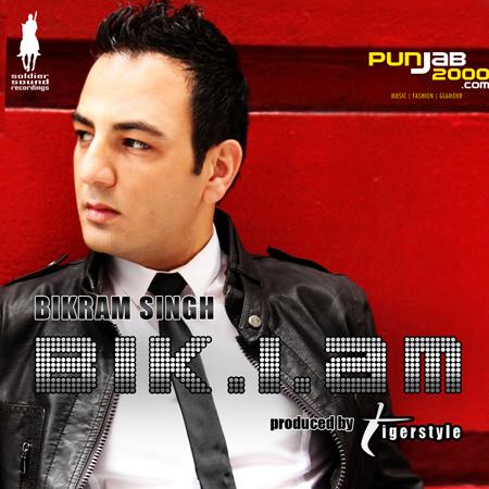 Bikram Singh's