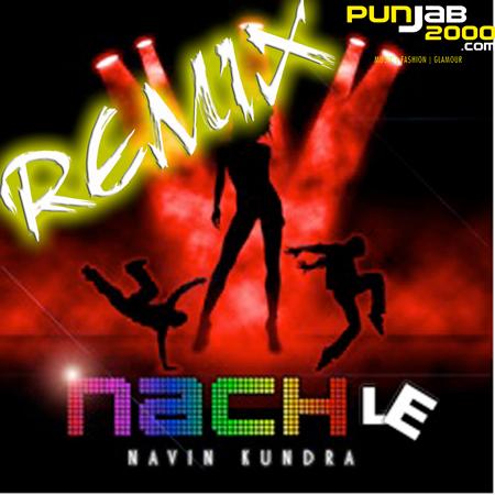 Navin Kundra's all mixed up!