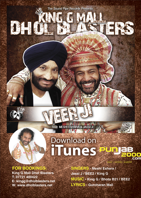 Veer Ji - New Single to Ask for Respect for Musicians and DJ's