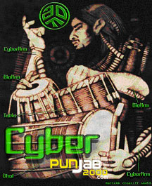 Prithpal from Asian Dub Foundation & Ministry of Dhol (MOD)