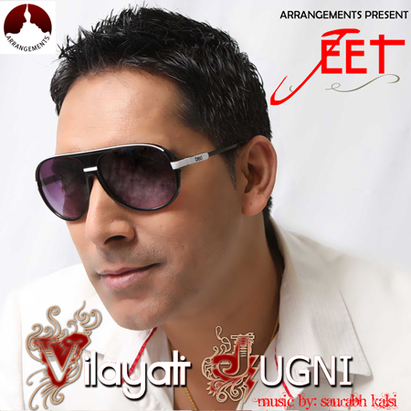 Jeet Chaudhary - Vilayati Jugni