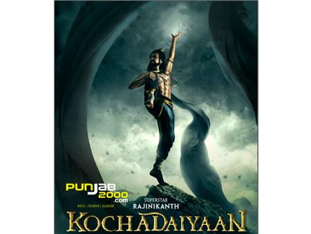 Groundbreaking Futuristic Fantasy Film Kochadaiyaan - The Legend, Combines State-Of-The-Art Super-Technology With Super-Stars Rajnikanth and Oscar-Winning Composer AR Rahman