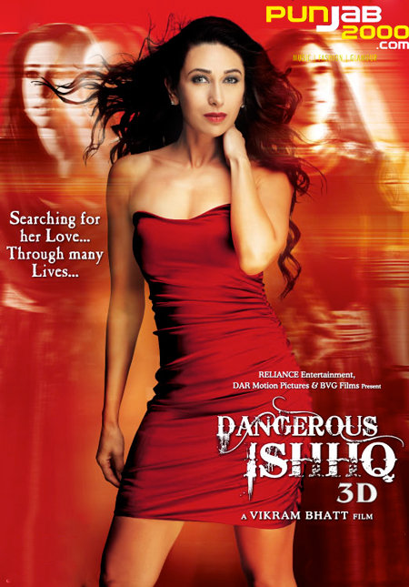 Bollywood Superstar Karisma Kapoor returns to the Silver Screen with a Haunting Performance in Vikram Bhatt's Dangerous Ishhq