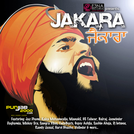 Jakara - The Album