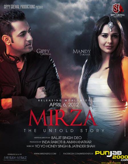 Mandy - Punjabi Princess of Cinema - 'Mirza' Out 6th April 2012