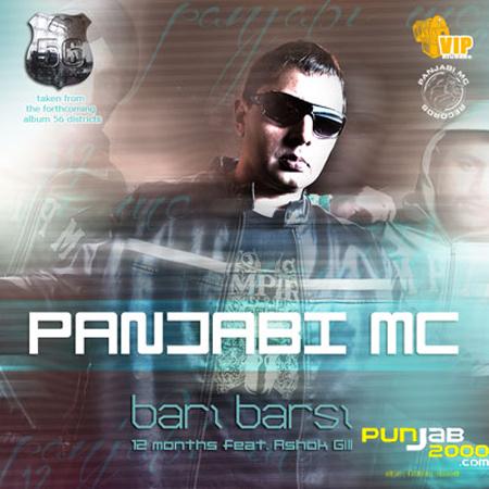 Bari Barsi (12 months ) - Panjabi MC Ft Ashok Gill