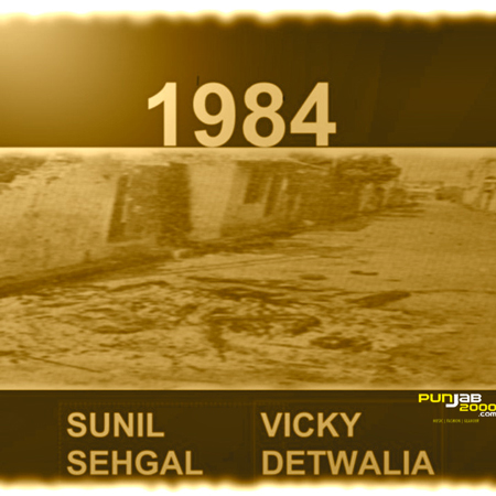 Sunil Sehgal Remember '1984'