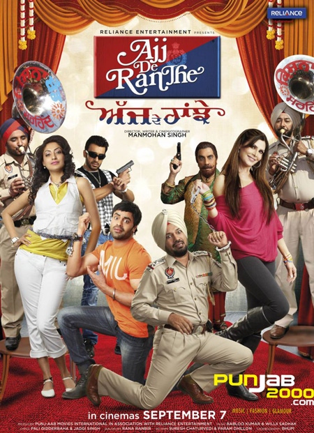 Ajj De Ranjhe' - The Punjabi Comedy Film of 2012 Lifts the Lid on Punjab's Police Force (with Comic Results!)