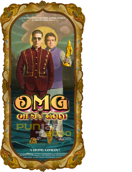 OMG - OH MY GOD film review