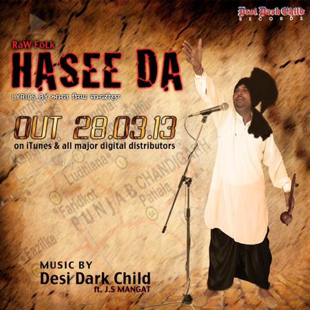 Hasee Da - JS Mangat